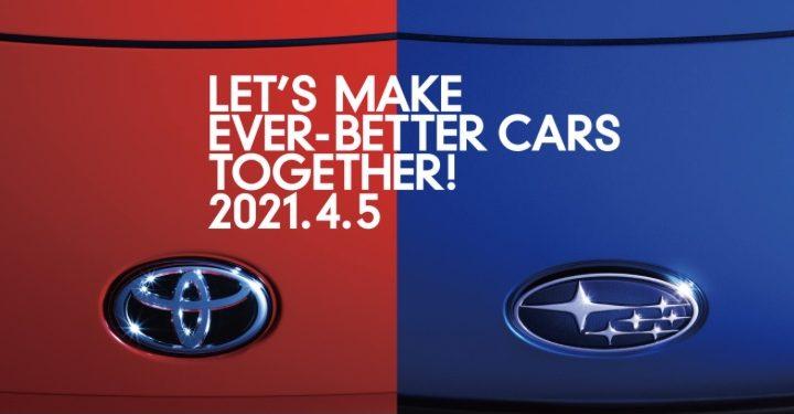 Toyota und Subaru werden am 5. April ein neues Fahrzeug vorstellen.  Wird es ein Sportcoupé sein?