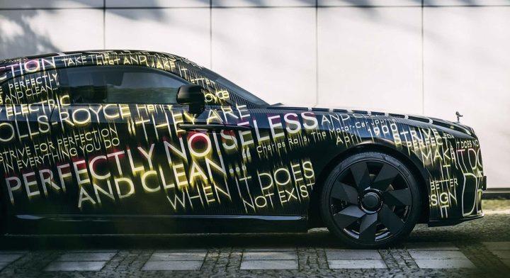 Der Rolls-Royce Spectre ist das erste Elektroauto des britischen Luxusautomobilherstellers.